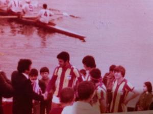 1977 Cemil1