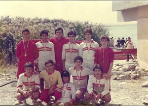1978 Gençler